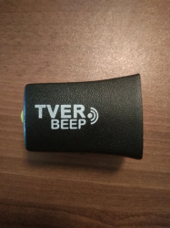 TverBeep - a unique innovation from the maker TverTrip